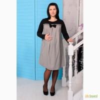 Стильне гарне плаття для вагітних