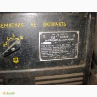 Cварочный аппарат ВДГ-303