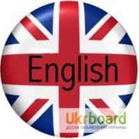 Индивидуальные уроки английского языка по скайпу