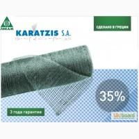 Сетка для затенения, защитная KARATZIS (Греция) 35%, длина 50м, ширина 2, 4, 6, 8 м