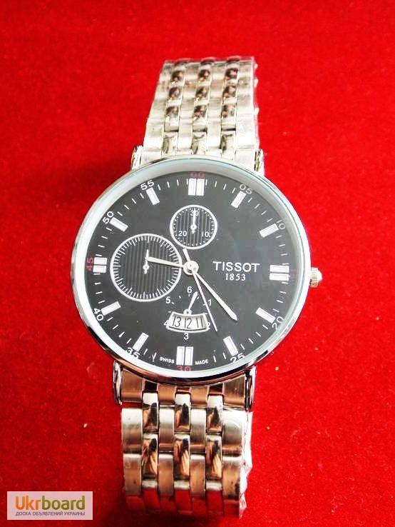 правильней будут купить часы tissot 1853 оптом этот способ