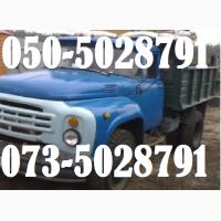 Авто услуги асфальт, песок, щебень, асфальт, бетон своя машина и м.д