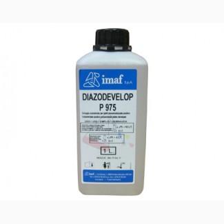 Продам проявитель IMAF P975 1+9, 10л для аналоговых традиционных офсетных пластин, Италия