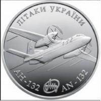 Самолёт АН 132 / Літак АН 132