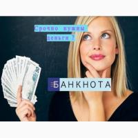 Кредит наличными под залог недвижимости до 15 млг. гривен. Киев