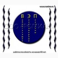 Виброгасящие эластомерные пластины ТУ 2534-002-61734928-2013