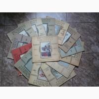 Продам Антикварное издание Великая война в образах и картинка. 14 вып. Редкость