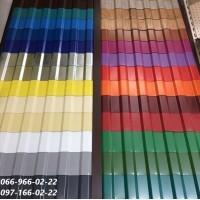 Профнастил Цветной, Металлопрофиль Полимерный, Профлист РАЛ, Металл цветной
