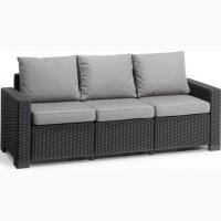 Комплект садовой мебели California 3-Seater Sofa Нидерланды Allibert, Keter для дома, кафе