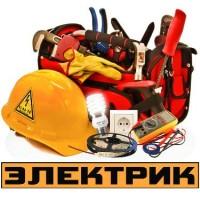 Робота в Польщі. БЕЗКОШТОВНА Вакансія
