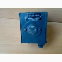 Продам выключатель ВП-4М