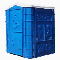 Мобильная туалетная кабина для инвалидов