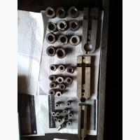 Набор усп 12 кондукторние планки 3 шт и втулки 33 шт