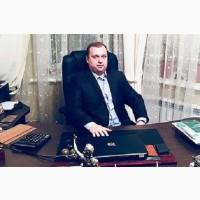 Сімейний адвокат у Києві