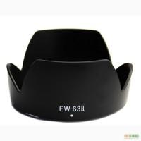 Бленда Canon EW-63 II для EF 28-105mm f/3.5-4.5 II USM