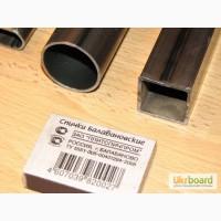 Трубы тонкостенные (мебельные) ГОСТ 10704, 10705, 8639, 8645 от 1шт, порезка/отправка