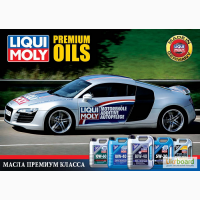 Масло Ликви Моли для автомобиля 5w30, 5w40, 10w40 синтетика, полусинтетика