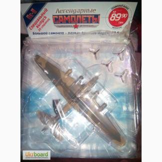 Спецвыпуск Пе-8 (легендарные самолёты)