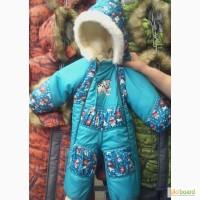 Детские зимние комбинезоны -трансформеры Снеговик на овчине с помпоном от 0 до 2 лет