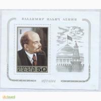 Почтовые марки СССР 1984. Блок 114-я годовщина со дня рождения В. И. Ленина (1870-1924)