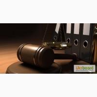 Адвокат по недвижимости, юрист по недвижимости Полтава