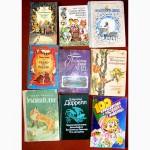 Книги для дітей - Художні, авторські. Авторів СНГ, зарубіжних. Пригоди барона Мюнхгаузена