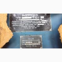Выпрямитель напряжения ТПВ - 1250-60 - УХЛ4 - 11