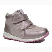 Демисезонные ботинки для девочек Солнце арт.X16-28 pink с 21-26 р