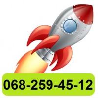 Просування сайту. Ручне розміщення оголошень на 100, 200, 300, 400 дошках в день