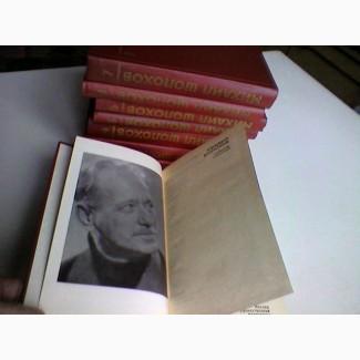 Михаил Шолохов. Собрание сочинений в 8-ми томах