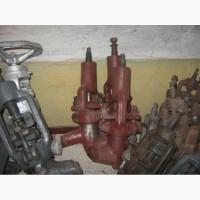 Энергетическая трубопроводная арматура, распродажа