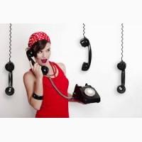 Приглашаем на работу специалистов по звонкам