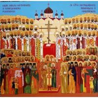Продам икону Всех Святых земли Русской