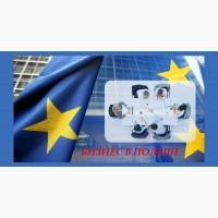 Открытие фирмы, бухгалтерские услуги в Польше