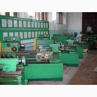 Куплю бывшее в употреблении металлообрабатывающее оборудование