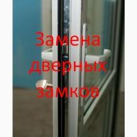 Замена дверного замка в Киеве