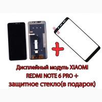 Дисплейный модуль Xiaomi Redmi Note 6 Pro+ защитное стекло