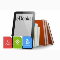 Верстка електронних книг у форматах pdf, epub, mobi, azw3, fb2