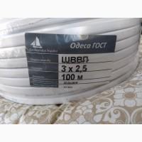 Продам медный кабель шввп 3*2.5 производства Одесса Гост, всё новое в упаковке
