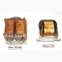 Трансформаторы от магнитофонов Вильма-212, Маяк-232 (233)