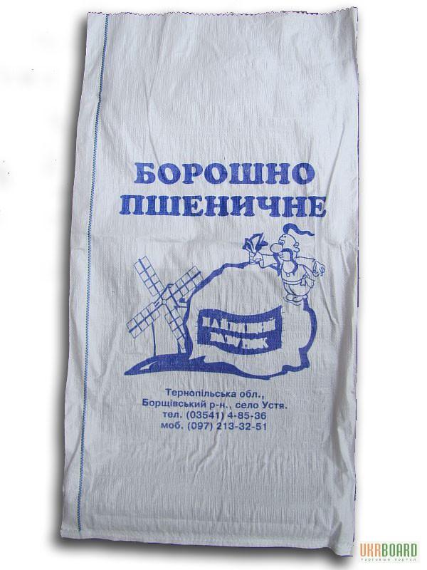 мешки с логотипом: