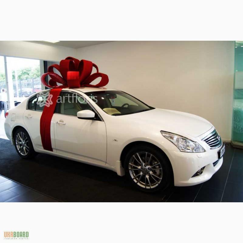 Оформить автомобиль в подарок 250
