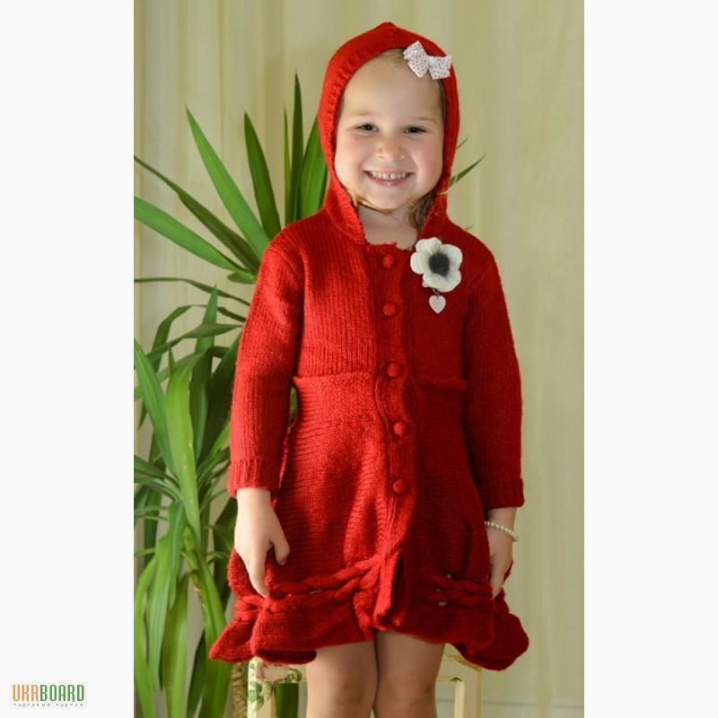 Детская Одежда Fun Fun
