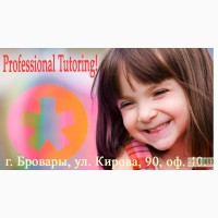 Подготовка к международным экзаменам по английскому языку Бровары