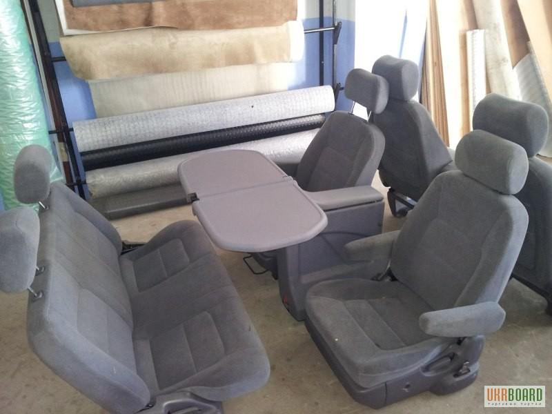 загадочные сиденья для микроавтобуса фото компания интересуется желаемых