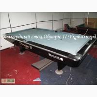 Бильярдный стол 9футов Olympic II