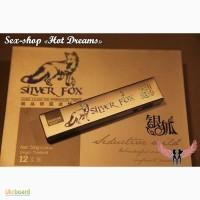 Женский возбудитель Silver Fox Серебряная лиса
