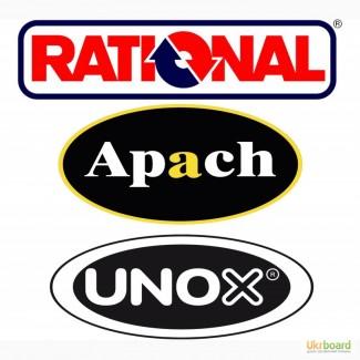 Пароконвектоматы Rational, UNOX, Apach (на 3 - 24 уровней) Пароконвекционные печи и шкафы