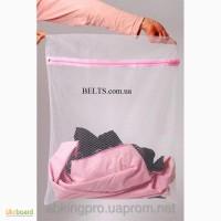 Мешок для стирки Washing Bag