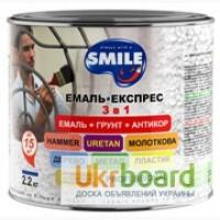 Эмаль-экспресс SMILE Молотковая краска по металлу, дереву, пластику, бетону